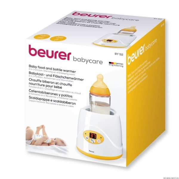 Подогреватель детского питания Beurer BY52