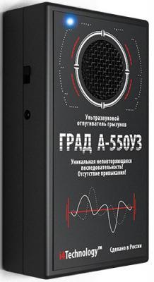Ультразвуковой отпугиватель грызунов Град А-550УЗ