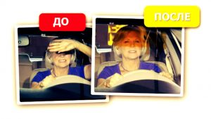 Солнцезащитный антиблик козырек в автомобиль для дня и ночи Clear View