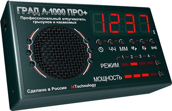 ультразвуковой отпугиватель грызунов Град А-1000 про+
