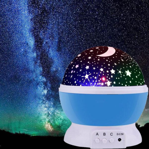 Вращающийся ночник-проектор Мечта