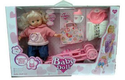Baby Doll Бэби Долл